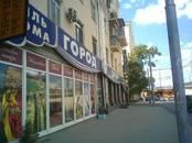 Офисы,  Москва Войковская, цена 600 000 рублей/мес., Фото