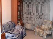 Квартиры,  Москва Митино, цена 9 650 000 рублей, Фото