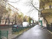 Другое,  Москва Спортивная, Фото