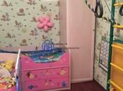 Квартиры,  Московская область Люберцы, цена 4 950 000 рублей, Фото