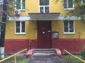 Квартиры,  Московская область Реутов, цена 1 900 000 рублей, Фото