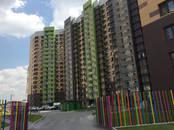 Квартиры,  Московская область Одинцовский район, цена 6 390 000 рублей, Фото
