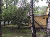Другое,  Москва Юго-Западная, цена 32 000 000 рублей, Фото