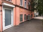 Офисы,  Москва Достоевская, цена 250 000 рублей/мес., Фото