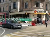 Здания и комплексы,  Москва Маяковская, цена 593 835 рублей/мес., Фото