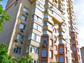 Квартиры,  Москва Аэропорт, цена 52 000 000 рублей, Фото