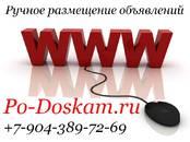 Интернет-услуги Разное, Фото