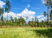 Дома, хозяйства,  Московская область Одинцовский район, цена 221 502 400 рублей, Фото