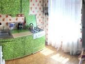 Квартиры,  Краснодарский край Новороссийск, цена 2 248 000 рублей, Фото
