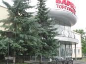 Другое,  Алтайский край Барнаул, цена 780 000 рублей/мес., Фото
