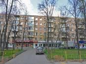 Офисы,  Москва Пионерская, цена 250 000 рублей/мес., Фото