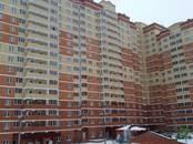 Квартиры,  Московская область Щелково, цена 4 051 320 рублей, Фото