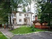 Дома, хозяйства,  Московская область Одинцовский район, цена 26 000 000 рублей, Фото