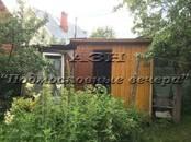 Дачи и огороды,  Тверскаяобласть Конаково, цена 2 150 000 рублей, Фото