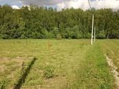 Земля и участки,  Тульскаяобласть Другое, цена 455 192 рублей, Фото