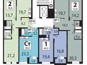 Квартиры,  Москва Алтуфьево, цена 7 009 200 рублей, Фото