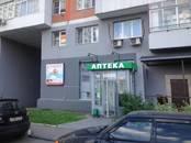 Офисы,  Москва Кунцевская, цена 47 000 000 рублей, Фото