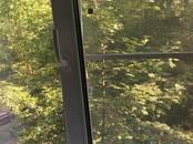 Квартиры,  Московская область Люберецкий район, цена 5 950 000 рублей, Фото