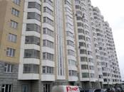 Квартиры,  Москва Саларьево, цена 7 700 000 рублей, Фото
