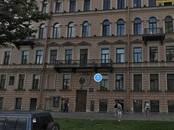 Другое,  Санкт-Петербург Адмиралтейская, цена 79 000 000 рублей, Фото