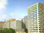 Квартиры,  Москва Саларьево, цена 6 232 800 рублей, Фото