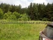 Земля и участки,  Московская область Ленинградское ш., цена 2 500 000 рублей, Фото