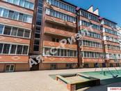 Квартиры,  Краснодарский край Краснодар, цена 5 280 000 рублей, Фото