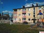 Квартиры,  Краснодарский край Динская, цена 1 050 000 рублей, Фото