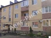 Квартиры,  Краснодарский край Динская, цена 1 600 000 рублей, Фото