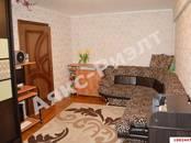 Квартиры,  Краснодарский край Краснодар, цена 2 500 000 рублей, Фото