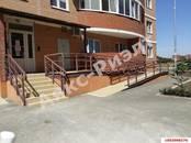 Квартиры,  Краснодарский край Краснодар, цена 1 698 000 рублей, Фото