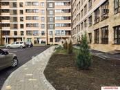 Квартиры,  Краснодарский край Краснодар, цена 1 705 000 рублей, Фото