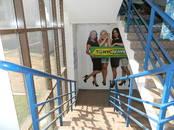 Другое,  Читинская область Чита, цена 8 950 000 рублей, Фото