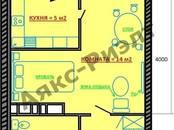 Квартиры,  Краснодарский край Краснодар, цена 1 399 850 рублей, Фото