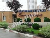 Квартиры,  Краснодарский край Краснодар, цена 1 349 985 рублей, Фото