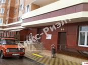 Квартиры,  Краснодарский край Краснодар, цена 1 399 800 рублей, Фото