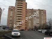 Квартиры,  Краснодарский край Краснодар, цена 1 961 000 рублей, Фото