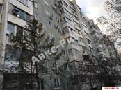 Квартиры,  Краснодарский край Краснодар, цена 2 830 000 рублей, Фото