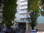 Квартиры,  Краснодарский край Краснодар, цена 2 130 000 рублей, Фото