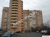 Квартиры,  Краснодарский край Краснодар, цена 2 014 000 рублей, Фото