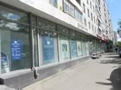 Офисы,  Москва Планерная, цена 300 000 рублей/мес., Фото