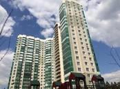 Квартиры,  Московская область Красногорск, цена 3 537 000 рублей, Фото