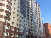 Квартиры,  Москва Бунинская аллея, цена 5 156 665 рублей, Фото