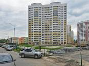 Офисы,  Москва Бунинская аллея, цена 17 037 000 рублей, Фото