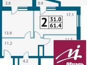 Квартиры,  Московская область Ивантеевка, цена 3 407 000 рублей, Фото