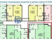 Квартиры,  Москва Марьина роща, цена 8 400 000 рублей, Фото