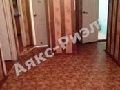 Квартиры,  Краснодарский край Краснодар, цена 3 380 000 рублей, Фото