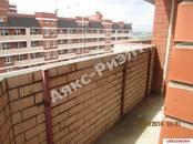 Квартиры,  Краснодарский край Краснодар, цена 2 818 800 рублей, Фото