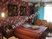 Квартиры,  Краснодарский край Краснодар, цена 6 710 000 рублей, Фото