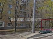 Здания и комплексы,  Москва Нагорная, цена 230 000 рублей/мес., Фото